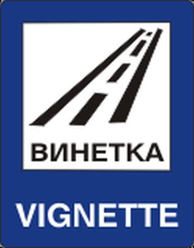 vignette-sign-bulgarie